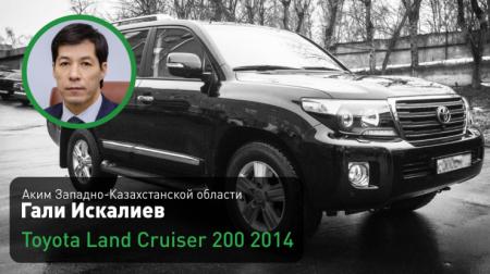 На каких авто ездят акимы казахстанских областей