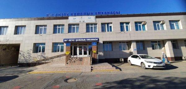 Кабинет стоматолога заработал в поликлинике Актау