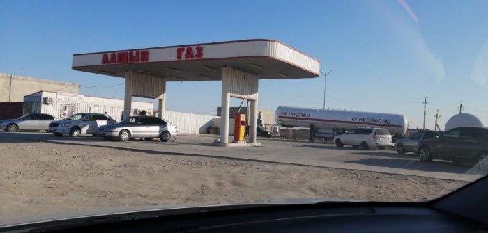 Чиновники Актау проверили автогазозаправочные станции