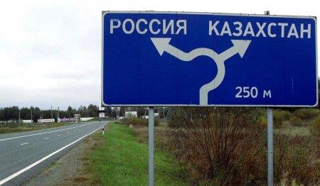 Точку в земельном «споре» Казахстана и России поставил доктор исторических наук