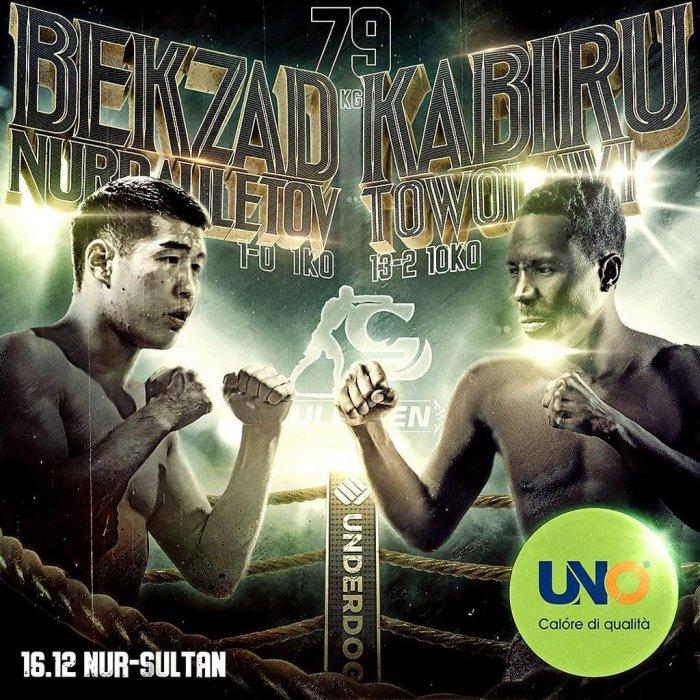 Второй профи-бой: Бекзад Нурдаулетов из Актау сразится с нигерийцем Кабиру Товолави