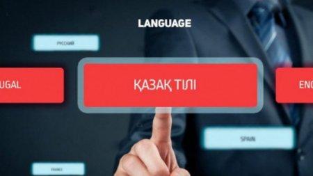 Токаев обратился к казахстанцам, которые еще не знают казахский язык