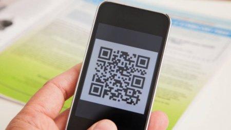 Работу продавцов рынков и магазинов налоговики будут отслеживать с помощью QR-кодов