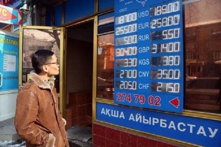 Режим работы банков, ломбардов и обменников изменили в Казахстане