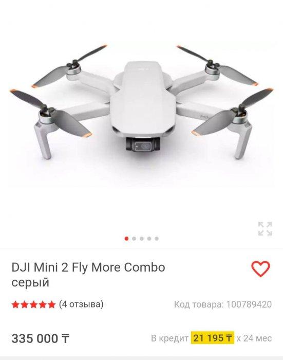 Автор нашумевшего видео с фламинго в Актау объявил сбор денег на приобретение нового дрона