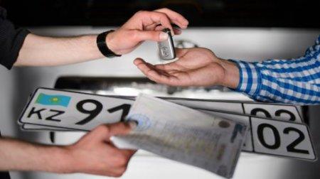 Казахстанцам сильно упростили процесс переоформления автомобилей