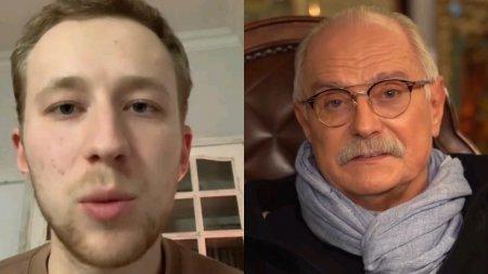 Поддержавший Навального актер записал видеообращение к Никите Михалкову