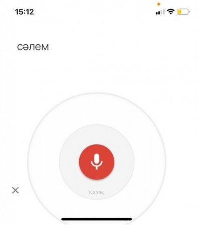 Google Translate научили распознавать казахскую речь