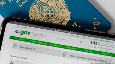 Переход на латиницу: нужно ли казахстанцам менять документы
