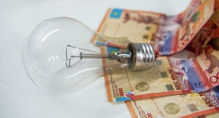 Свет подорожает, а выплату пенсий изменят: что ждет казахстанцев с 1 апреля.
