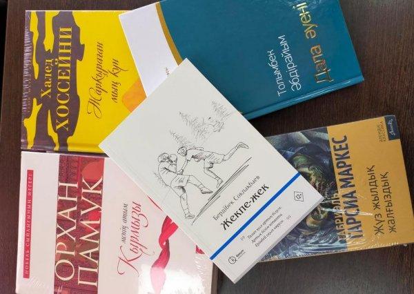 Сельские гимназисты начали акцию «Подари книгу библиотеке» в Мангистау
