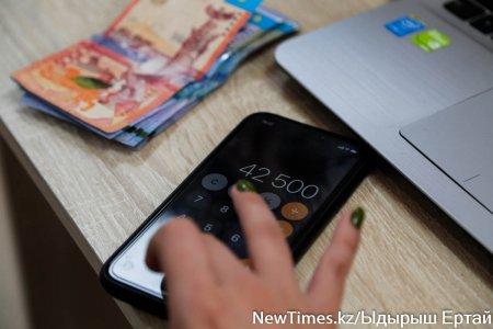 Казахстанцам не нужно возвращать ранее выплаченные 42500 тенге