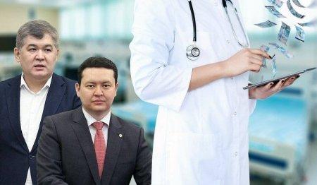 Елжана Биртанова и Олжаса Абишева подозревают в растрате 1,5 млрд тенге бюджетных средств