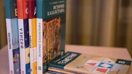 Все учебники переведены в электронный формат в Казахстане