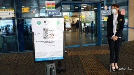 В Аэропорт Алматы можно войти только по Ashyq