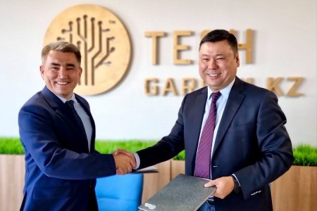 АО «МРЭК» заключило меморандум о взаимном сотрудничестве с Tech Garden
