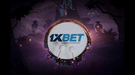 Букмекер 1xBet предлагает самые выгодные условия для игры