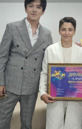 Армен Саакян из Актау завоевал второе место на международном детском вокальном конкурсе в Актобе
